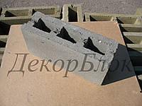 Блок бетонный 400х200х120 Т. заборный, перегородочный, фото 1
