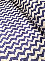 Хлопковая ткань польская зигзаг синий № 63