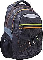 Школьный рюкзак 1 вересня Т-23 discovery подростковый (552634)