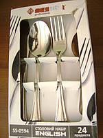 Набор столовый (ножи.ложки,вилки)