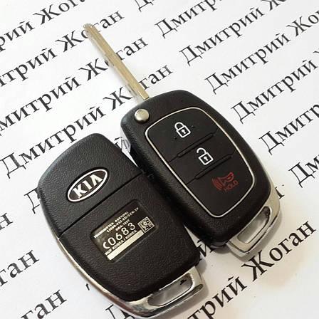 Корпус автоключа KIA (КИА) 2 кнопки + 1 (panic), фото 2