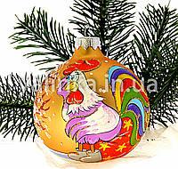 """Стеклянный шар на елку  """"Петух с мешком подарков"""""""