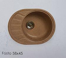 Мойка для кухни Fosto 58*45