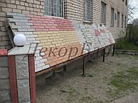 Плитка фасадная облицовочная в ассортименте