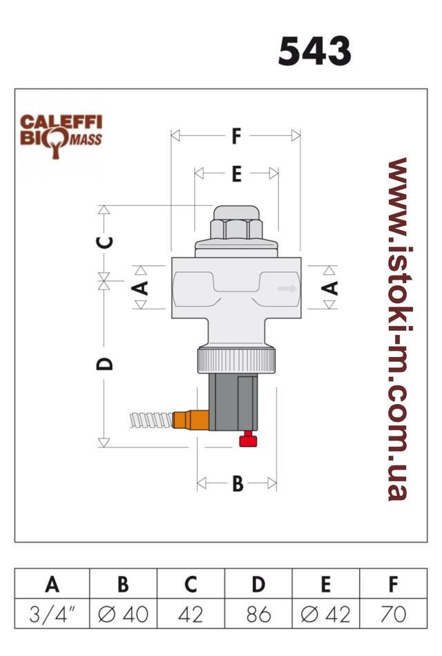 Сбросной клапан тепловой безопасности CALEFFI 543513