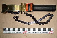 Ключ съемник фильтров цепной 57-630
