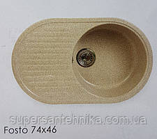 Мойка для кухни Fosto 74*46