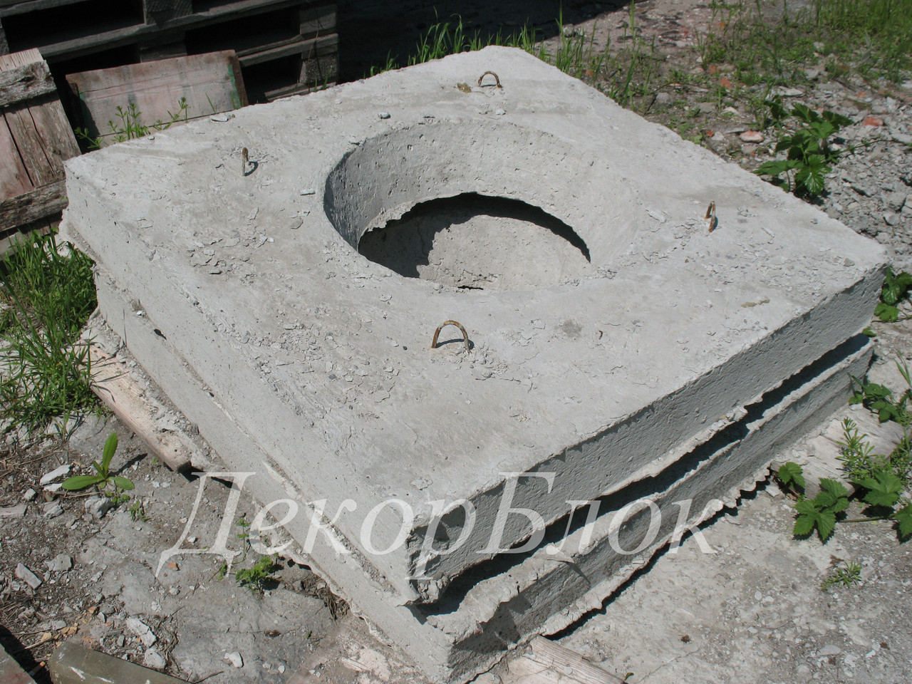 Крышка бетонная для колодца ПП 10-1