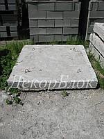 Днище бетонное для колодца ПН 10