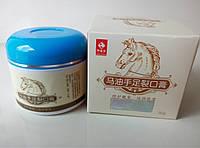 Глубокоувлажняющий крем с лошадиным жиром Cream Horse Oil 50г