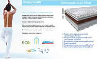"""Ортопедический матрас Doctor Health® """"Orthopedic Мaxi Effect"""""""