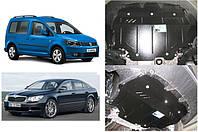 Защита картера двигателя VW Volkswagen (Кольчуга - Полигон - Шериф)