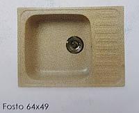 Мойка для кухни Fosto 64*49