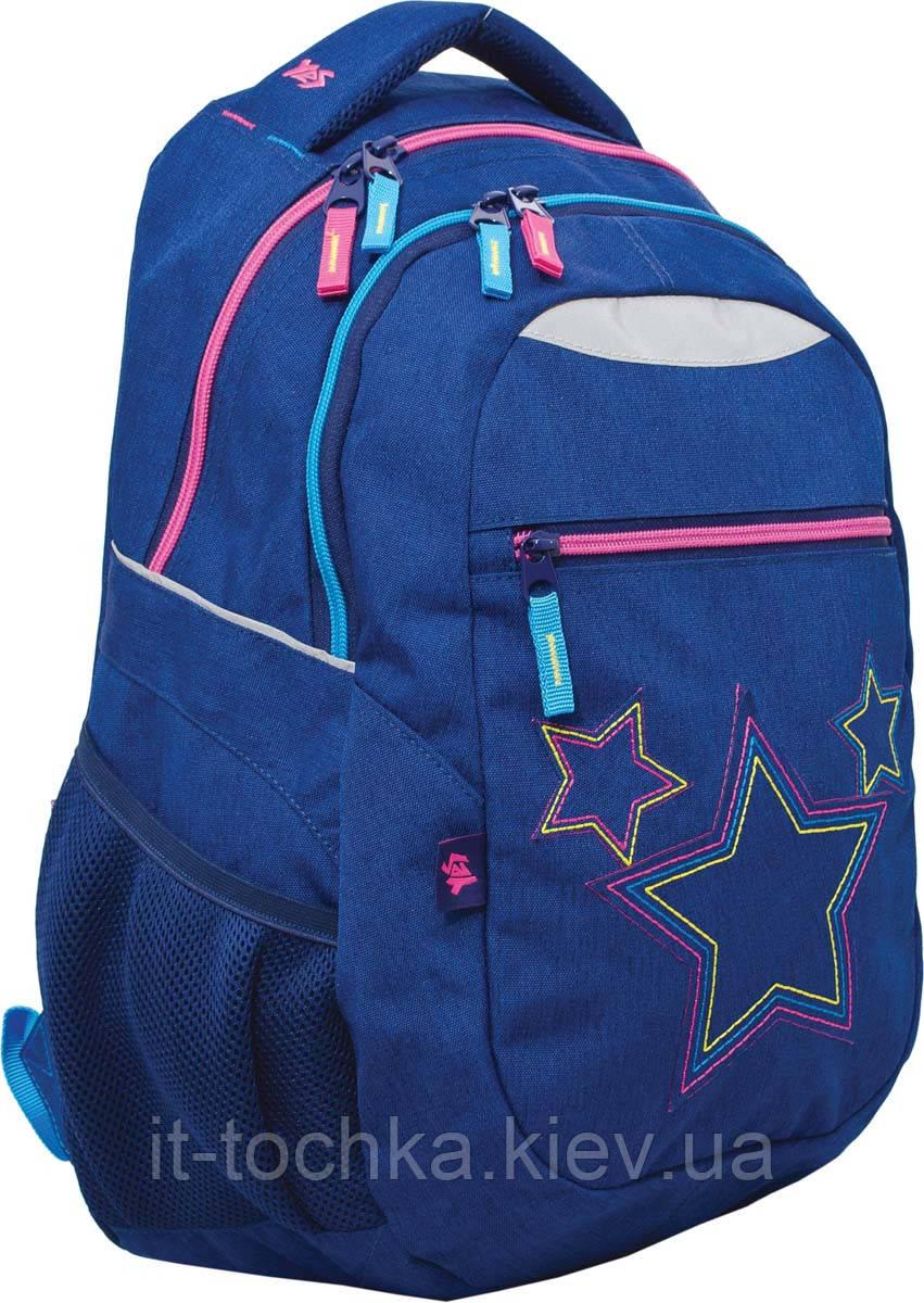 Школьный рюкзак 1 вересня Т-23 stars подростковый (552646)
