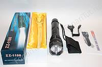 Тактический фонарь Self-Defensive Flashlight 8000KV