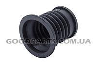 Клапан для стиральной машины полуавтомат D=45mm
