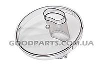 Крышка насадки соковыжималки для кухонного комбайна Bosch 361686