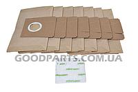 Мешок бумажный Type H BBZ6AF1 для пылесоса Bosch, Siemens 460468