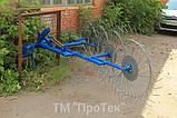 """Грабли тракторные """" Солнышко"""" на 4 колеса(прутки 5 мм), фото 10"""