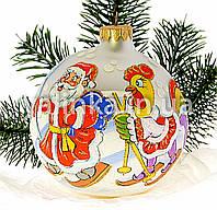 """Стеклянный шар на елку  """"Дед Мороз и Петух на лыжах"""""""