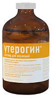 Утерогин 100 мл - раствор для инъекций, Хелвет