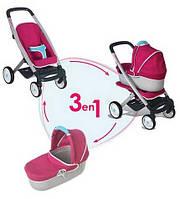 Современные коляски для кукол!