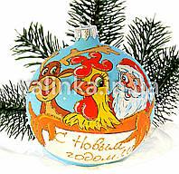 """Стеклянный шар на елку  """"С Новым годом"""""""