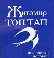 "Мужские носки сетка ""Топ-Тап"", г. Житомир"