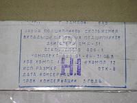Вкладыши шатунные Н1 СМД 31 АО6-1 (ЗПС, г.Тамбов). А23.01-84-31сбВ
