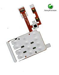 Клавиатурный модуль Sony Ericsson C903 (оригинальный)