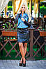 Кожаная юбка с перфорацией