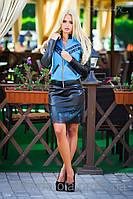 Кожаная юбка с перфорацией , фото 1