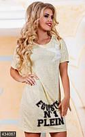 Молодежное летнее женское платье свободного кроя с модной надписью рукав короткий вискоза Турция