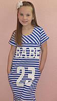 Платье-футболка(полоска-голубая), фото 1