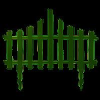 """Ограждение для газона """"Заборчик"""", набор из 4 секций"""