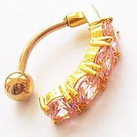 Для пирсинга пупка с розовыми кристаллами. Медицинская сталь, золотое анодирование., фото 1