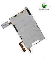 Клавиатурный модуль Sony Ericsson T707 (оригинальный)