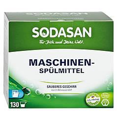 Органический порошок-концентрат SODASAN для посудомоечной машины 2 кг