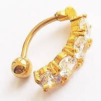 Для пирсинга пупка с прозрачными кристаллами. Медицинская сталь, золотое анодирование., фото 1
