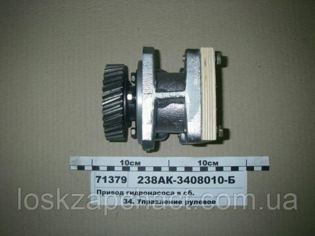 Привод ЯМЗ-238АК гидронасоса НШ-10-3Л