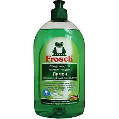 Бальзам FROSCH для мытья посуды Лимон 500 мл