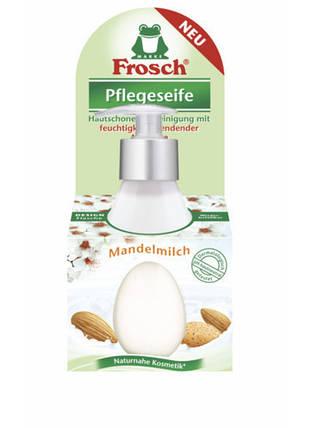 Мыло для рук FROSCH Миндальное молочко 300 мл, фото 2