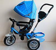 Детский трехколесный велосипед синий на надувных колёсах