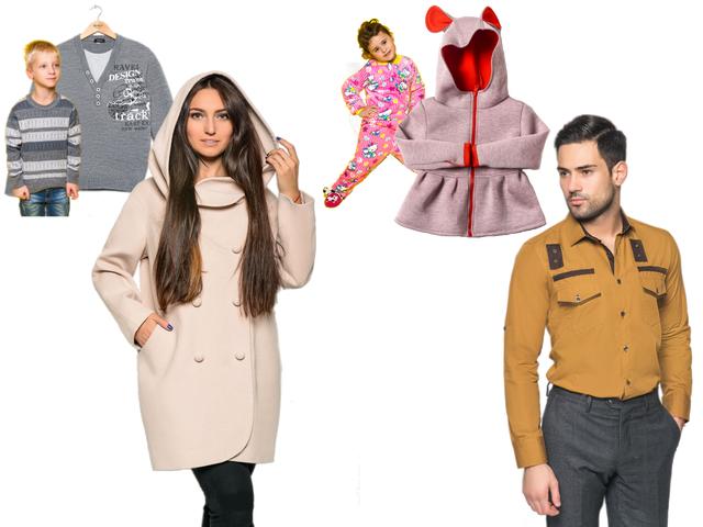 Модная одежда Недорого. Склад 6