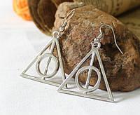 Серьги Дары смерти Гарри Поттер