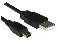 5-0430. Шнур шт.USB А - шт.mini USB 0,1м, чёрный