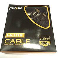 55-0510-5. Шнур HDMI Vers 1,3 gold с фильтром в коробке 5м