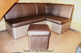 Мягкие кухонные уголки со спальным местом и ящиками для хранения (Александр 2)