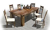 Кухонний,обідній стіл ЕльБрідж ТМ Грамма с буку та дубу