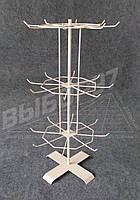 Стойка - вертушка для брелков, для бижутерии. Презентационная стойка вертушка настольная. 24 крючка.